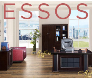 Кабинет руководителя ESSOS (Эссос) (Темный орех)