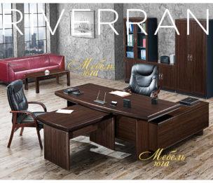 Кабинет руководителя RIVERRAN (Риверан) (Темный орех)