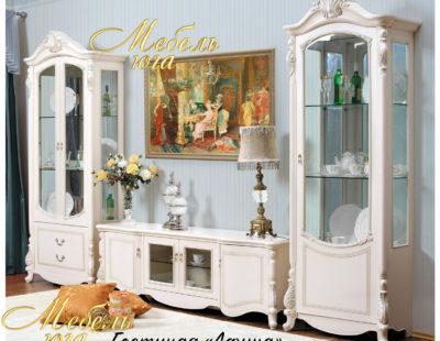 Гостиная Афина (Afina) (Белая с жемчугом)